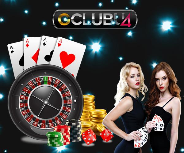 Gclubเริ่มเล่นเมื่อไหร่ ได้เงินเมื่อนั้น เพราะ Gclub เปิดระบบตลอด 24 ชั่วโมง คุณสามารถเล่นเมื่อไหร่ก็ได้ เว็บ Gclub คือ เว็บที่มีความบันเทิง
