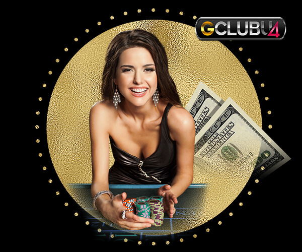 Gclub ใช้แค่มือถือเครื่องเดียว ออนไลน์ได้ทั่วโลก